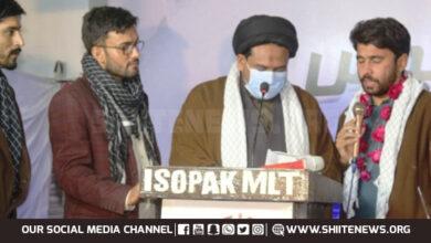 Saqlain Zafar elected president of ISO Multan