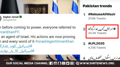 Which traitor went to Israel becomes top trend