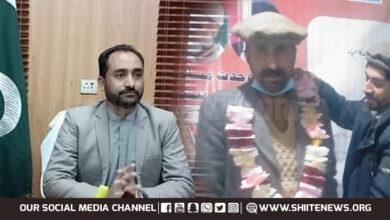 Kazim Meesam and Ilyas Siddiqui appointed