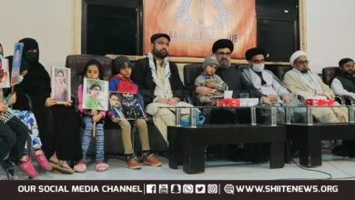 Protest movement for Shia victims of enforced disappearance to begin
