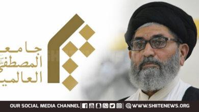 Allama Sajid Naqvi condemns US sanctions on Jamiatul Mustafa