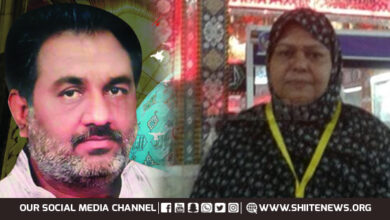 Wife of Martyr Askari Raza passes away