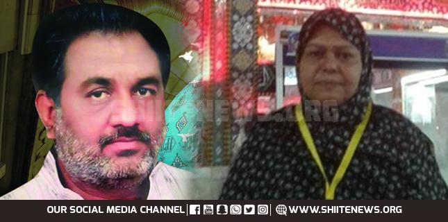 Wife of Martyr Askari Raza passes away