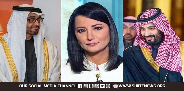 Al Jazeera journalist
