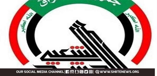 Hashd al-Sha'abi