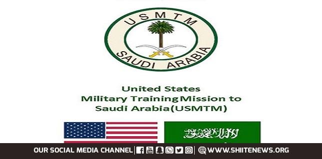 Saudi Training Mission