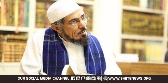 Saudi dissident cleric