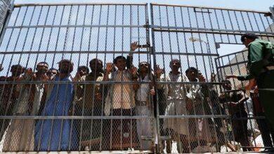 Yemeni prisoners