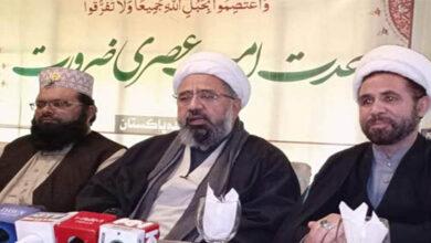 Allama Amin Shaheedi says US govt dividing Muslims on sectarian lines