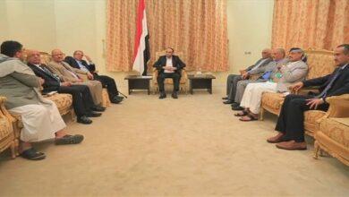 Ansarullah Political Bureau