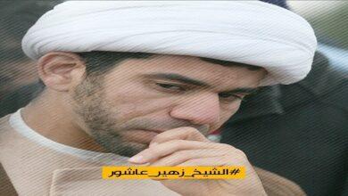 Sheikh Zuhair Ashour