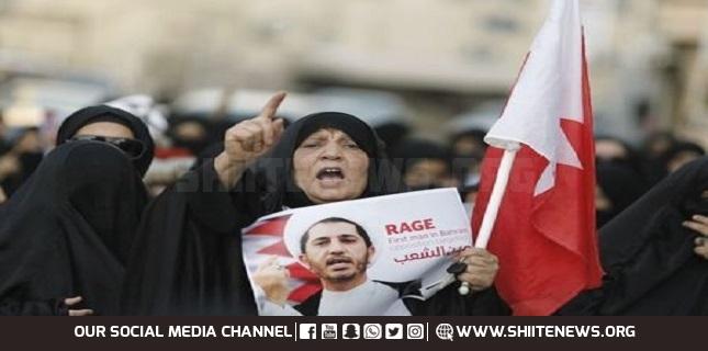 Bahraini opposition