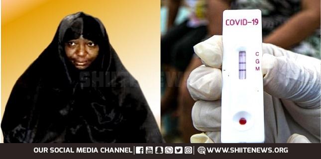 Court Admits Evidence El-Zakzaky's Wife Has COVID-19