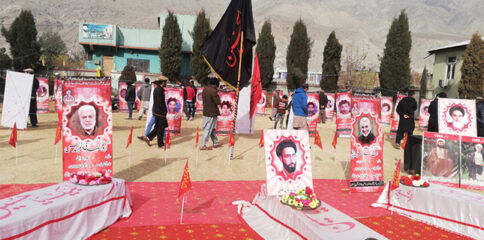 Martyrs photo exhibition held to pay homage to great heroes