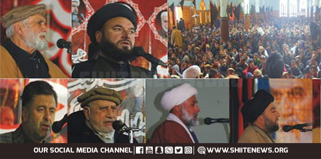 Martyrdom anniversary of Agha Ziauddin Rizvi observed