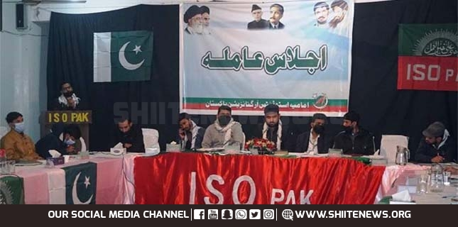 Imamia Students Organization CP announces new cabinet