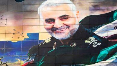 Soleimani's assassins