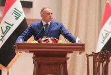 Iraqi trio leaders