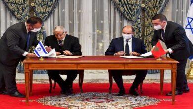 Israeli regime