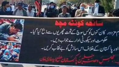 Rallies in Dera Ghazi Khan held to protest massacre