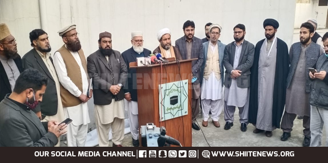 MYC condolence meeting held for solidarity with Hazara Shia