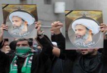 Shia Muslims in Saudi Arabia