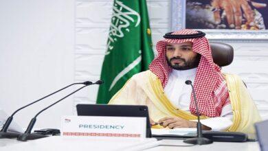 Saudi Opposition