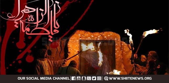 Ayyam e Fatimiyyah observed on martyrdom anniversary