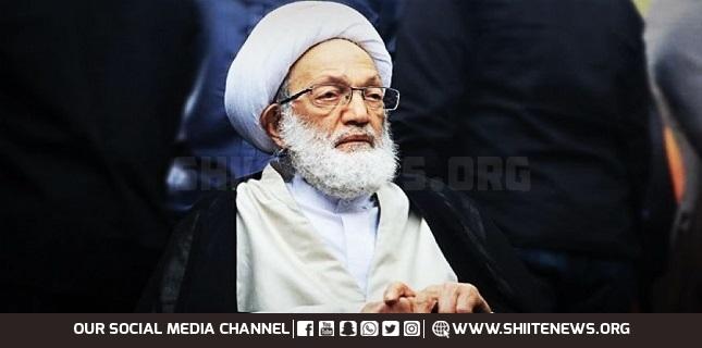 Sheikh Issa Qassim