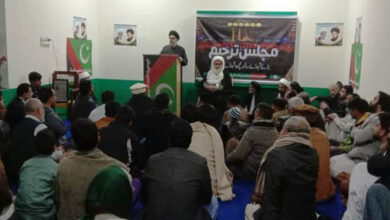 Majlis held in Multan to commemorate Martyrs of Mach and Baghdad
