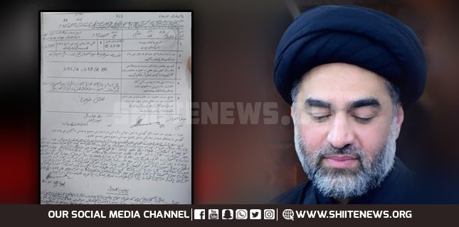 Eminent Shia Islamic scholar Allama Ali Raza Rizvi implicated in false case