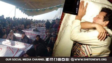 Pakistani nation slams Prime Minister Imran Khan