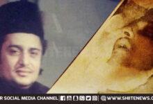 Allama Irfan Haider Abidi remembered