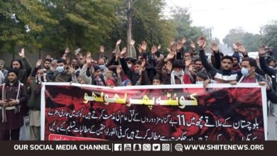 MWM and ISO protest sit in against Hazara Shia killings