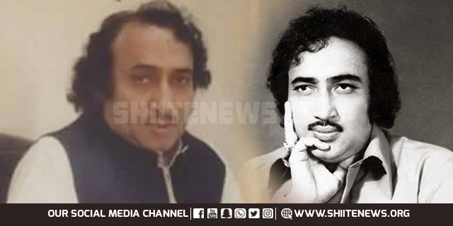 Martyred Shia poet Mohsin Naqvi remembered