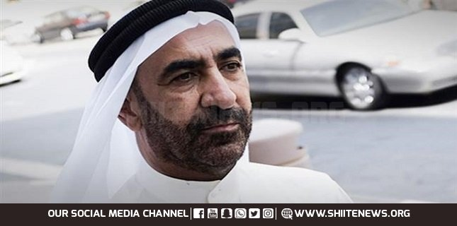 Bahrain's justice