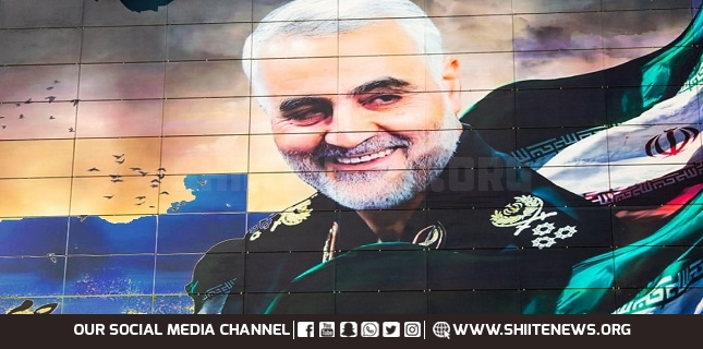 Soleimani's assassins