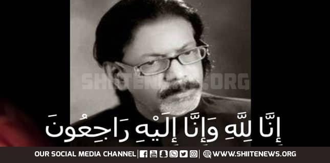 Globally famous poet Dr Rehman Azmi passes awayGlobally famous poet Dr Rehman Azmi passes away