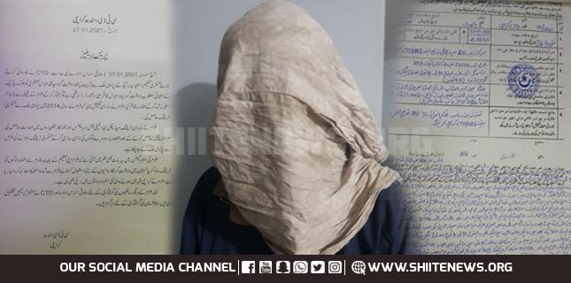 Innocent Shia youth Abbas Jafari held on false charges