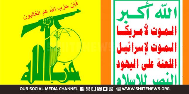 Hezbollah