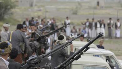 Battle for Ma'rib: Yemeni army, allies make big advances on eastern front