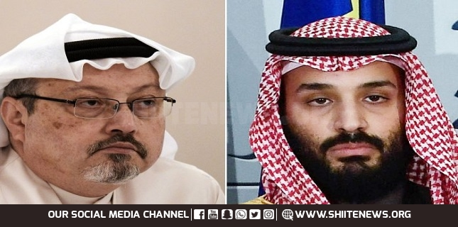 Bin Salman ordered, directed gruesome killing of Jamal Khashoggi: US