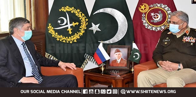 Russian presidential envoy meets Pakistan Army Chief
