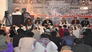 Chehlum of Shia Hazara Martyrs of Mach coalmine massacre