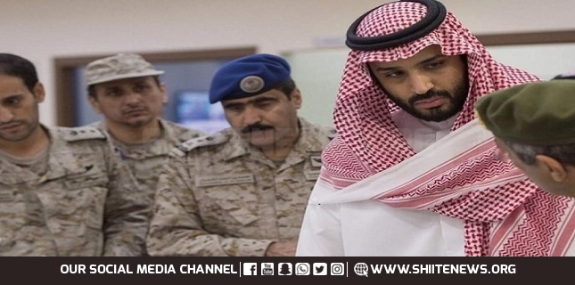 Does Failed Saudi Crown Prince Admit His Defeat in Yemen?