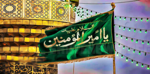 Birth anniversary of Maula Ali Amir al Maumineen being celebrated