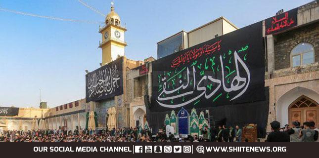 Imam Ali Naqi al Hadi martyrdom anniversary being observed