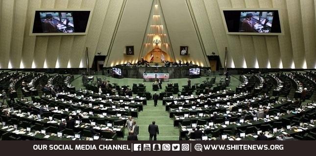Iran's parliament