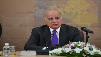 Iraqi Foreign Minister arrives in Tehran