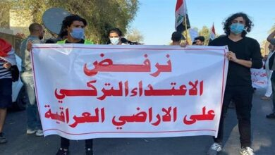 Iraqis protest against Ankara's cross-border military operations in Iraq